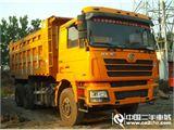 陕汽重卡 奥龙 牵引车 重卡 336马力 6X4 牵引车(中长高顶)  2471  1