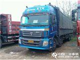福田 欧曼 载货车 ETX-6系  8×4 前四后八  标准型 轴距1800 共轨8  567  2