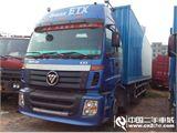 福田 欧曼 ETX 6系重卡 240马力 8X2 厢式载货车(BJ5313VPCJJ-6)