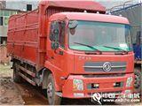 东风 天锦 载货车 中卡 180马力 4X2 前二后四  排半  1437  1