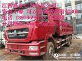 中国重汽 豪沃 A7 自卸车 前二后八