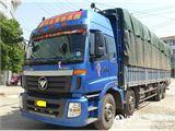 福田 欧曼 载货车 CTX-6系  8×4 前四后八  轴距1800 3