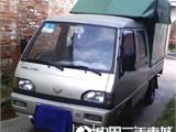 五菱 五菱小旋风 轻卡 LZW1025SB(双排)