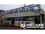 扬州亚星 客车  载客车