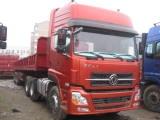 东风 天龙 牵引车 重卡 375马力 6X4 前四后六  228  2