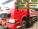 中国重汽 豪沃 自卸车 HOWO重卡 375马力 6X4 自卸车(ZZ3257N3247C)