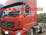 东风 天龙 牵引车 重卡 375马力 6X4 前四后六  0  2