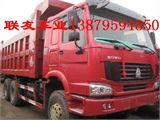 中国重汽 豪沃 自卸车 HOWO重卡 290马力 6X4 自卸车(不带卧铺)(ZZ3257M2941)  0  2