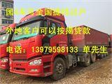 一汽解放 J6 牵引车 重卡 420马力 6X4 前四后六  1675  2