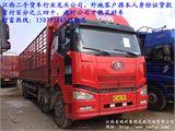 一汽解放 J6 载货车 310马力 8x4 前四后八  566  2