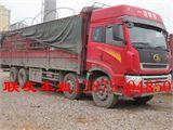 青岛解放 新大威 载货车 重卡 310马力 8X2 前二后八  (CA1310P2K2L7T10  0  2