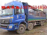 福田 欧曼 ETX 9系重卡 290马力 8X4 仓栅载货车(BJ5313VNCJJ-S2)  0  2