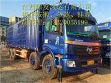 福田 欧曼 载货车 ETX-9系  8×4 前四后八  重载型 轴距1800 共轨4