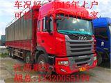 江淮 江淮格尔发H系列 载货车 重卡 270马力 8X4 前四后八  (标准型底盘)