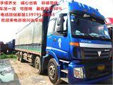 福田 欧曼 载货车 4x8 前四后八  2589  2