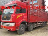 青岛解放 新大威 载货车 重卡 310马力 8X2 前二后八  (CA1310P2K2L7T10  62  1