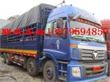 福田 欧曼 载货车 ETX 6系重卡 270马力 8X4 栏板载货车(BJ1313VPPJJ-4)  0  2