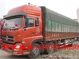 东风 天龙 载货车 210马力 4x4 前四后四  0  2