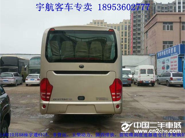 宇通 宇通 2015款  ZK6115HT1Z团体客车