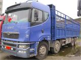 华菱 华菱重卡 载货车 310马力 8X4 前四后八