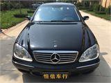 奔驰 S级 2003款 S600  2182  2