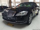 奔驰 S级 2012款 300L 商务型 Grand Edition  814  1