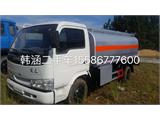 福田 专用车 油罐车 欧曼 油罐车  1320  1