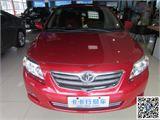 丰田 卡罗拉 2009款 1.6L 自动GL天窗特别版  3133  2