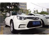 东南 V3菱悦 2015款 1.5L MT 风采版  2589  1