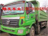 福田 欧曼 自卸车 ETX 9系重卡 380马力 8X4 自卸车(BJ3318DMPKC-1)
