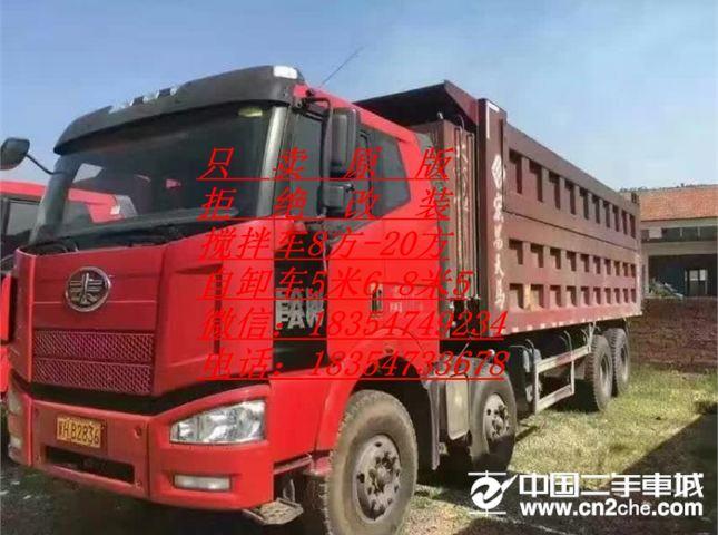 青岛解放 新大威 载货车 重卡 336马力 8X4 前四后八