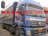 福田 欧曼 载货车 ETX 9系重卡 290马力 8X4 仓栅载货车(BJ5313VNCJJ-S2)