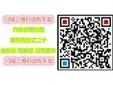 陆风 陆风X7 2015款  2.0T 自动 全景尊贵版