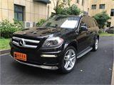 奔驰 GL级 2012款 GL550