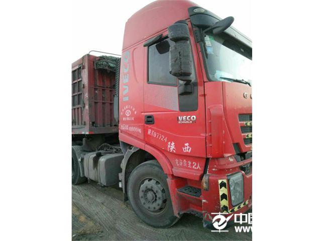 中国重汽 斯太尔  挂车  2471  1