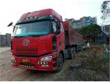 一汽解放 J6 载货车 420马力 6X4 前四后六  (2011款)(LNG)