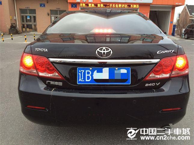 【大连】2009款二手广汽丰田 凯美瑞 240v 至尊版 价格9.25万