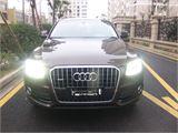 奥迪 Q5 2013款 40 TFSI Hybrid