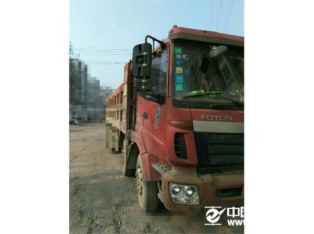 福田 欧曼  ETX 5系重卡 220马力 8X4 厢式载货车(BJ5243VLCHR-S)