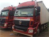福田 欧曼 载货车 ETX 5系重卡 230马力 6X2 仓栅载货车(BJ5252CCY-XB)