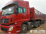 东风 天龙 二手二拖三牵引车东风天龙国四420马力雷诺发动机,13米高栏高低板