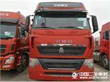 中国重汽 豪沃  A7 二手二拖三牵引车豪沃T7国四440马力,十三米轻量化高栏高低板