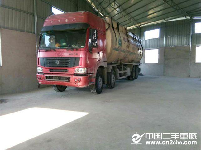 中国重汽 斯太尔王  粉粒物料管式运输车  566  1