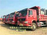 中国重汽 豪沃  A7 豪沃后八自卸车