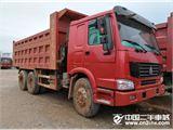 中国重汽 豪沃  A7 豪沃自卸车前二后八336马力,厢长5.8米