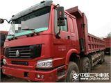 中国重汽 豪沃  A7 自卸车 HOWO A7系重卡 380马力 6X4 自卸车(ZZ3257N3447N1)