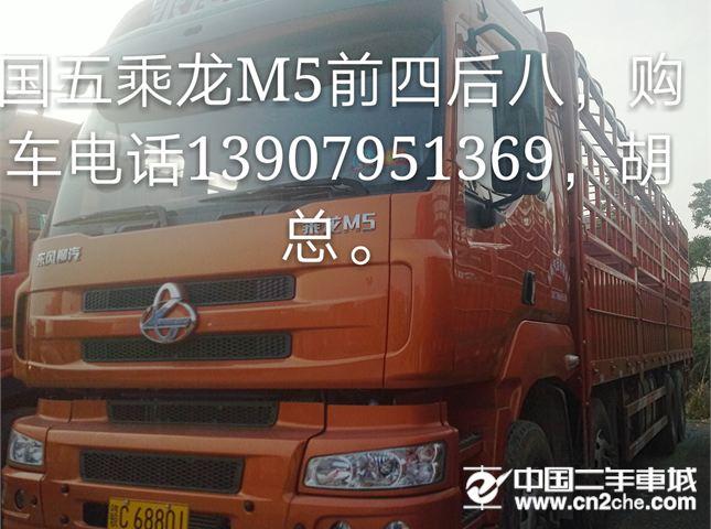 霸龙 东风柳汽 载货车 重卡 315马力 8X4 前四后八  仓栅