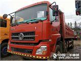 福田 欧曼 自卸车 CTX 9系重卡 385马力 8X4 自卸车(BJ3313DRPKF-1)