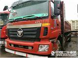 福田 欧曼 自卸车 ETX 9系重卡 375马力 8X4 自卸车(BJ3312DMPJF-S)