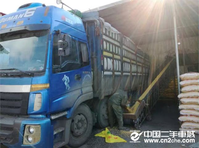 福田 欧曼 载货车 ETX-9系  8×4 前四后八  重载型 轴距1800 共轨5